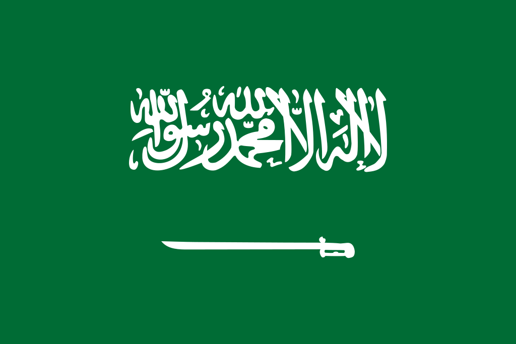 Ibn Saud officially proclaims the Kingdom of Saudi Arabia