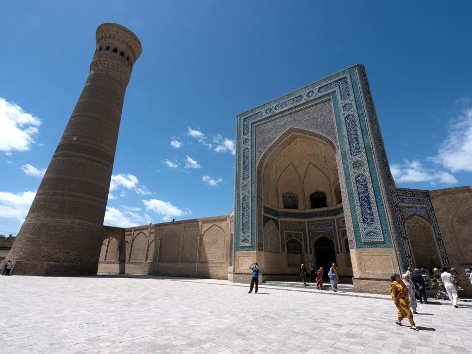 The city of Bukhara in modern-day Uzbekistan becomes a major trade and intellectual center of the Muslim world