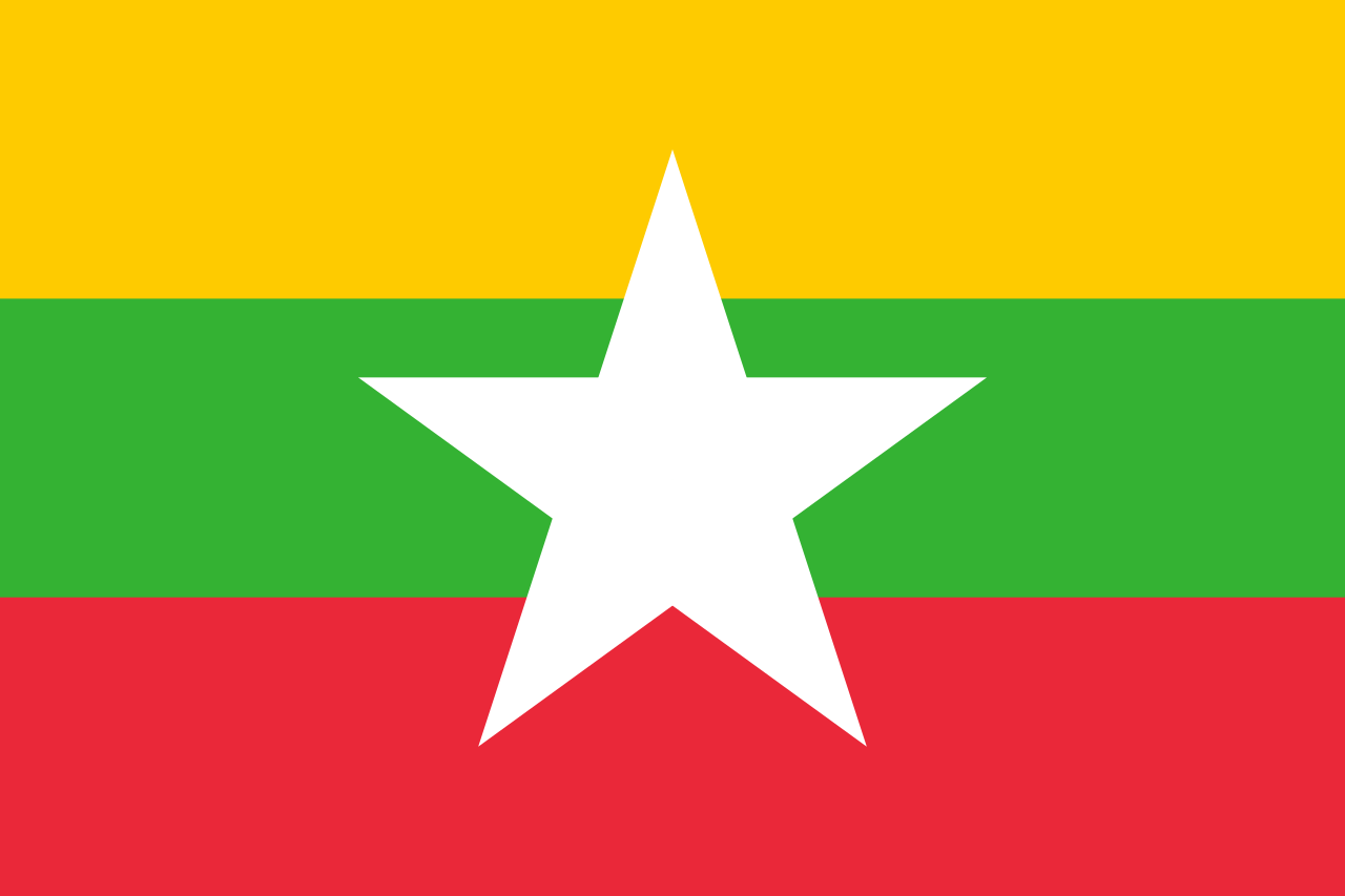 Burma (now Myanmar) becomes an independent republic