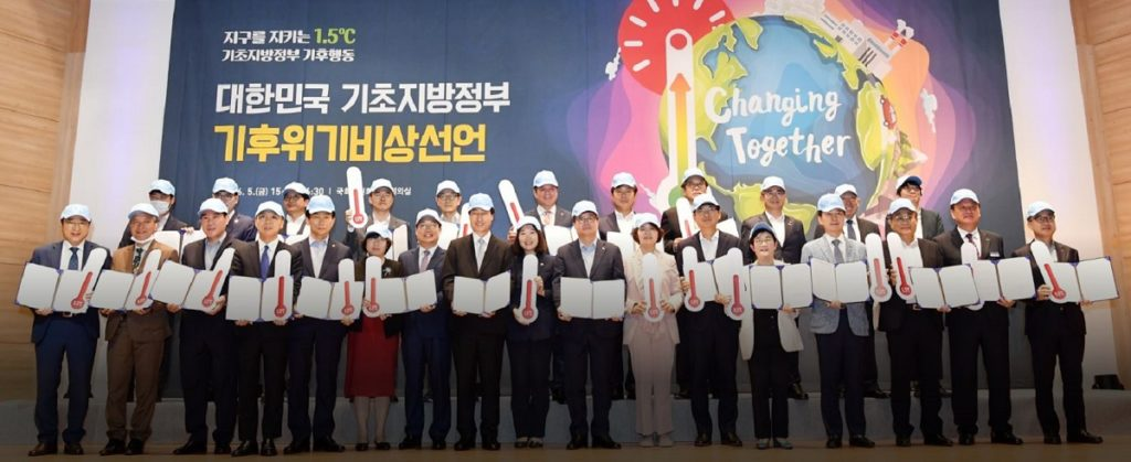 South Korean local governments declare climate emergency