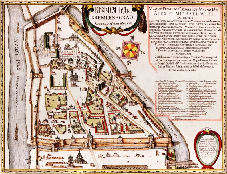The first settlement appears at the site of modern-day Moscow