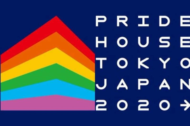 Pride House Tokyo, the first-ever permanent LGBTQ center in Japan, opens in Tokyo