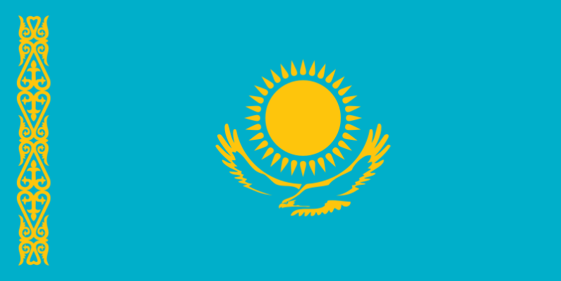 Kazakhstan declares independence from the Soviet Union
